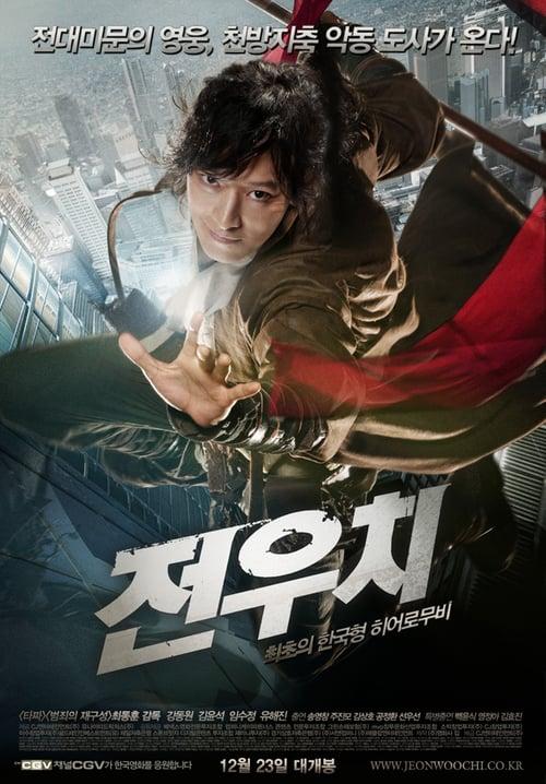 ดูหนังออนไลน์ฟรี Jeon WooChi (2009) วูชิ ศึกเทพยุทธทะลุภพ