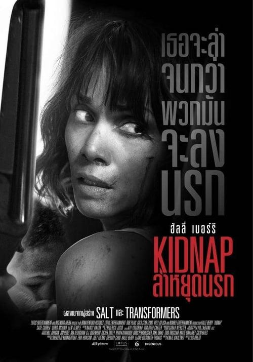 ดูหนังออนไลน์ฟรี Kidnap (2017) ล่าหยุดนรก