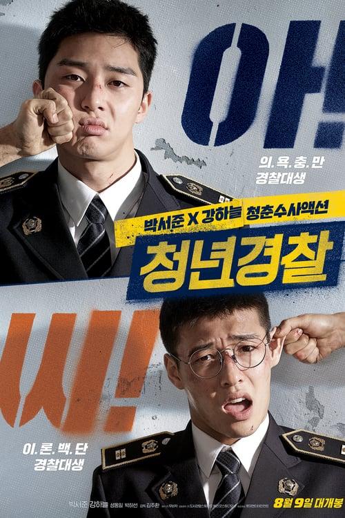 ดูหนังออนไลน์ฟรี Midnight Runners (2017) ซับไทย