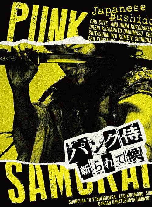 ดูหนังออนไลน์ฟรี Punk Samurai Slash Down (2018)