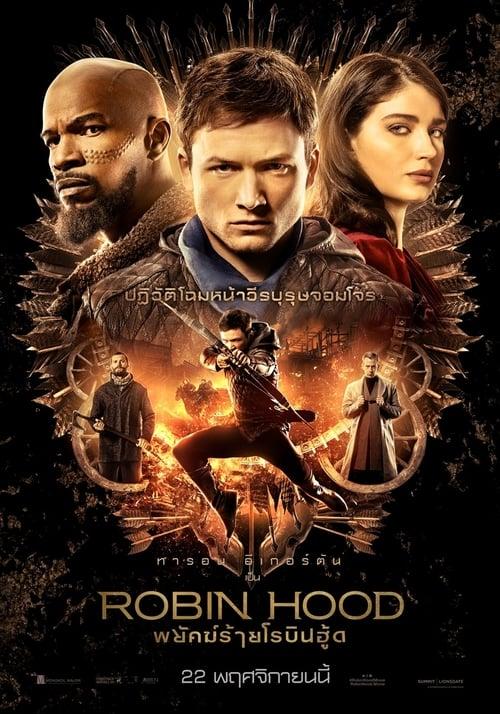 ดูหนังออนไลน์ฟรี Robin Hood (2018) พยัคฆ์ร้ายโรบินฮู้ด