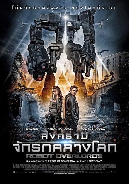 ดูหนังออนไลน์ Robot Overlords (2014) สงครามจักรกลล้างโลก