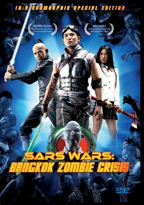 ดูหนังออนไลน์ฟรี Sars Wars Khun krabii hiiroh (2004) ขุนกระบี่ ผีระบาด