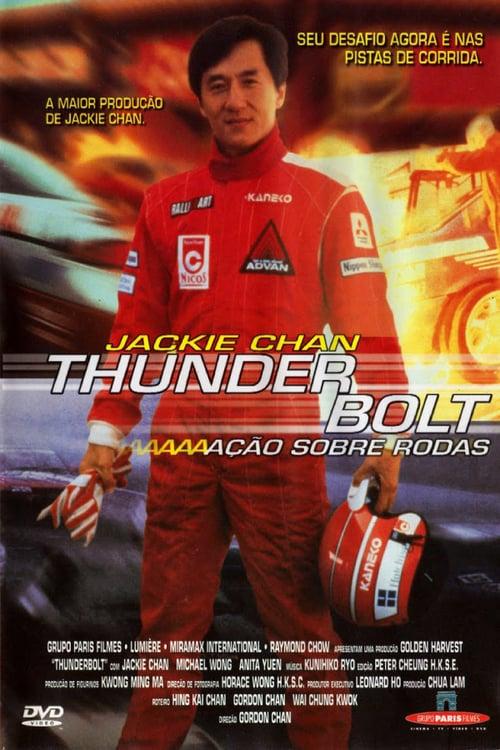 ดูหนังออนไลน์ฟรี Thunderbolt (1995) เร็วฟ้าผ่า