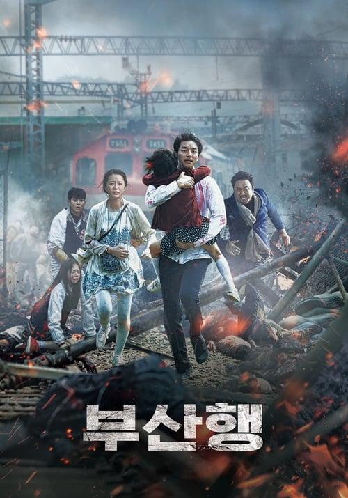 ดูหนังออนไลน์ฟรี Train to Busan (2016) ด่วนนรก ซอมบี้คลั่ง