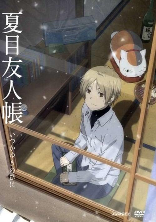 ดูหนังออนไลน์ฟรี Natsume Yuujinchou Movie: Utsusemi ni Musubu (2014) นัตสึเมะกับบันทึกพิศวง มูฟวี่ (ซับไทย)
