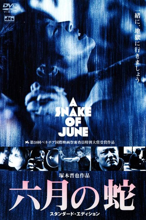 ดูหนังออนไลน์ฟรี 18+ A Snake of June (Rokugatsu no hebi) (2002)