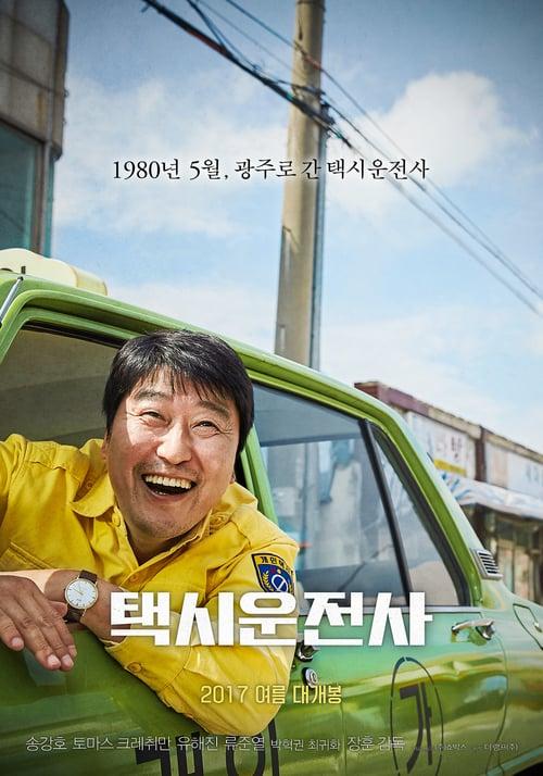 ดูหนังออนไลน์ฟรี A Taxi Driver (2017) แท็กซี่สายฮาฝ่าสมรภูมิโหด