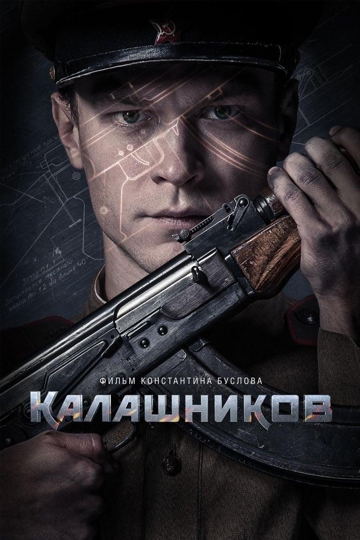 ดูหนังออนไลน์ฟรี AK-47 Kalashnikov (2020)