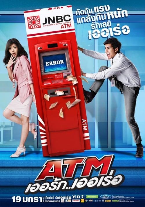 ดูหนังออนไลน์ฟรี ATM (2012) เออรัก เออเร่อ