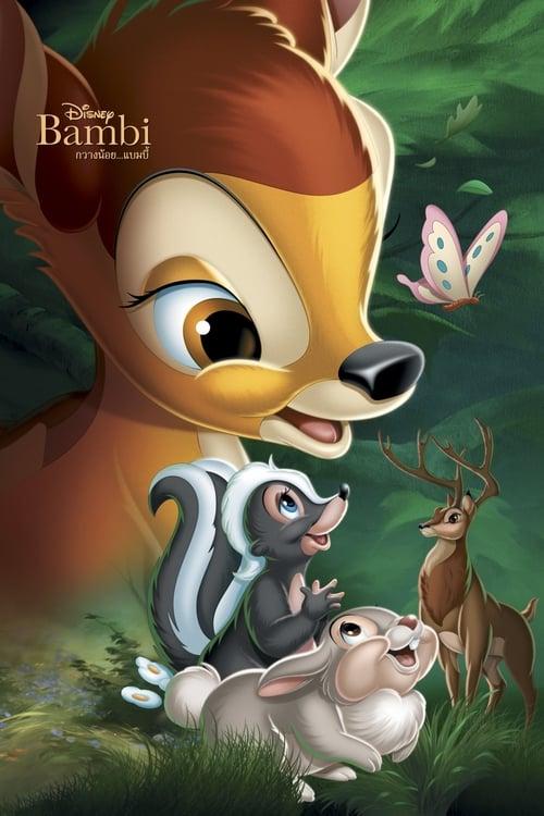 ดูหนังออนไลน์ฟรี Bambi (1942) กวางน้อย…แบมบี้