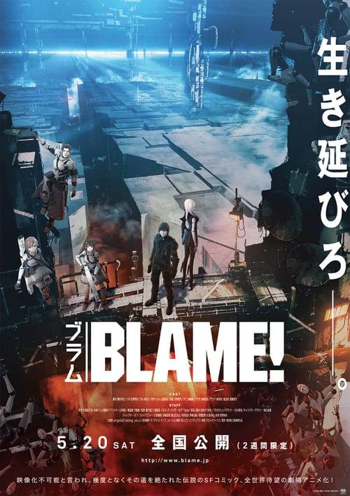 ดูหนังออนไลน์ฟรี Blame! (2017) เบลม พลิกวินาทีล่า