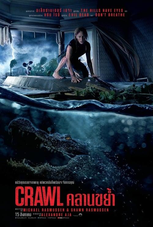 ดูหนังออนไลน์ฟรี Crawl (2019) คลานขย้ำ
