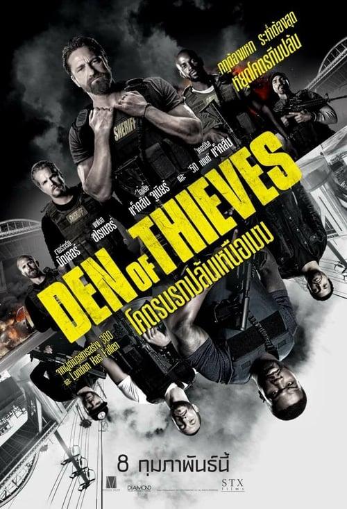ดูหนังออนไลน์ฟรี Den of Thieves (2018) โคตรนรกปล้นเหนือเมฆ