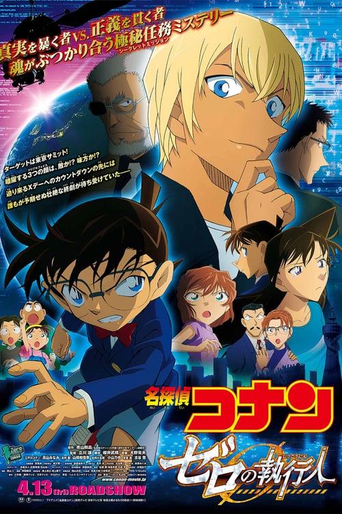 ดูหนังออนไลน์ฟรี Detective Conan Zero the Enforcer (2018) ยอดนักสืบจิ๋วโคนัน ปฏิบัติการสายลับเดอะซีโร่