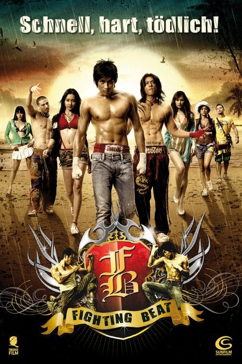 ดูหนังออนไลน์ฟรี Fighting Beat (2007) อก 3 ศอก 2 กำปั้น
