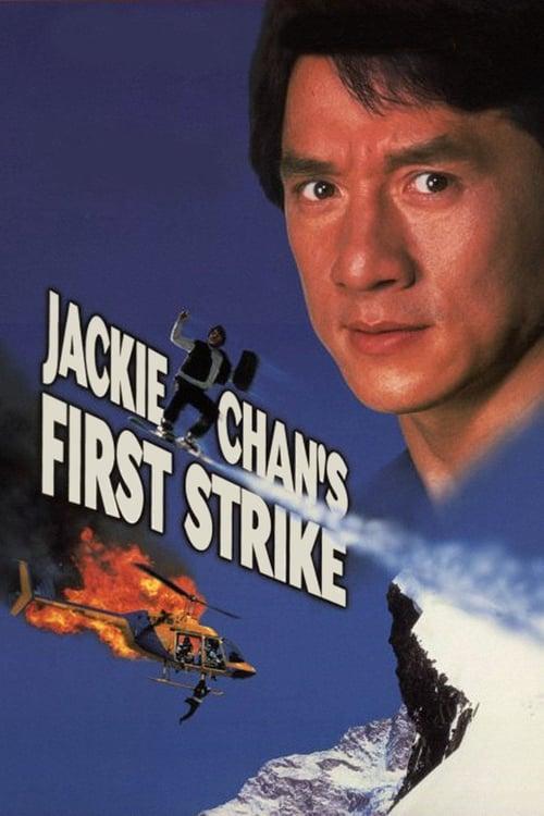 ดูหนังออนไลน์ฟรี Police Story 4: First Strike (1996) ใหญ่ฟัดโลก 4