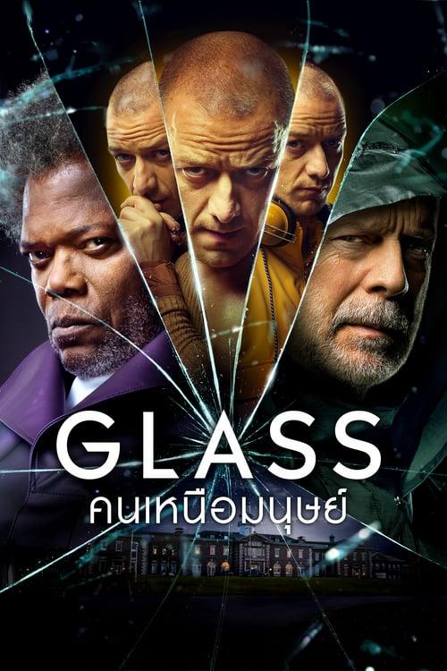 ดูหนังออนไลน์ฟรี Glass (2019) คนเหนือมนุษย์