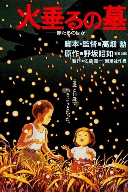 ดูหนังออนไลน์ฟรี Grave of the Fireflies (1988) สุสานหิ่งห้อย