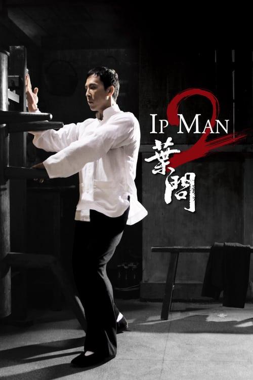 ดูหนังออนไลน์ฟรี Ip Man 2 Legend of the Grandmaster (2010) ยิปมัน 2 อาจารย์บรู๊ซลี