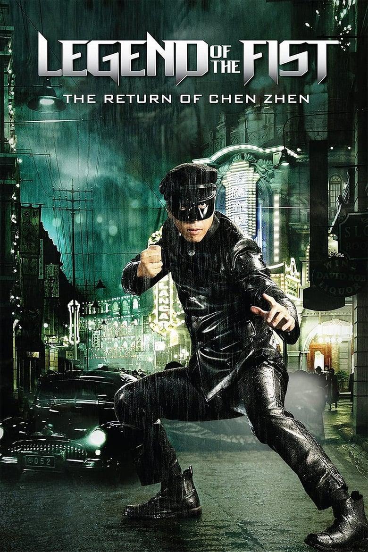 ดูหนังออนไลน์ฟรี Legend Of The Fist The Return Of Chen Zhen (2010) เฉินเจิน หน้ากากฮีโร่