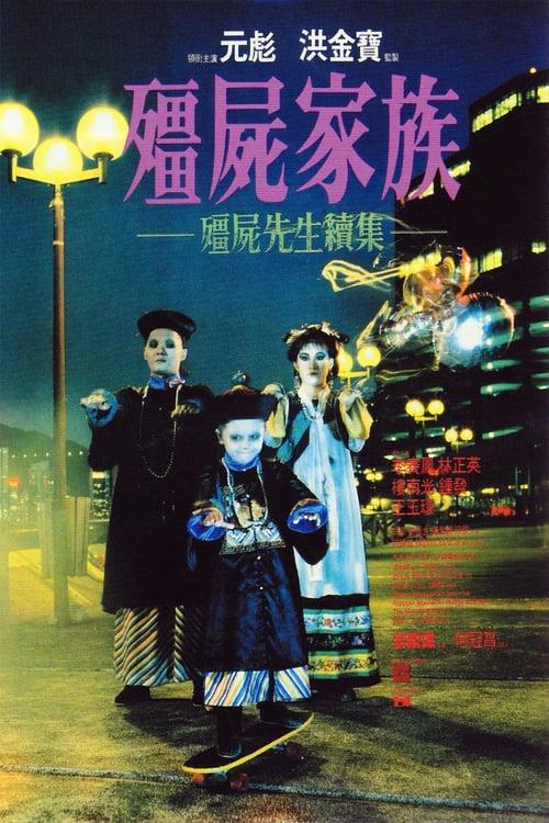 ดูหนังออนไลน์ฟรี Mr Vampire 2 (1986) ผีกัดอย่ากัดตอบ 2