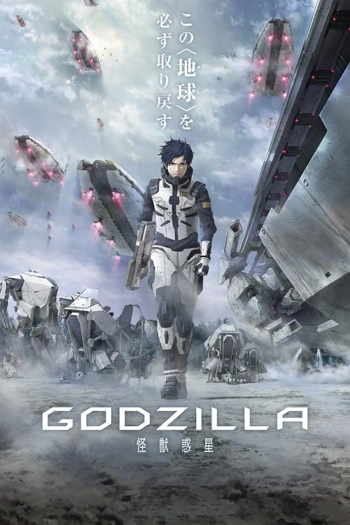 ดูหนังออนไลน์ฟรี [NETFLIX] Godzilla Planet of the monsters (2017) ก็อตซิล่า ดาวเคราะห์ของสัตว์ประหลาด