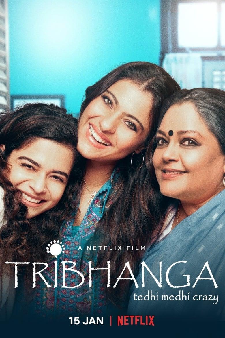 ดูหนังออนไลน์ฟรี [NETFLIX] Tribhanga Tedhi Medhi Crazy (2021) สวยสามส่วน