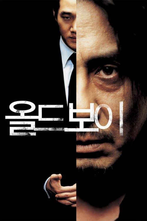 ดูหนังออนไลน์ฟรี Oldboy (2003) เคลียร์บัญชีแค้นจิตโหด