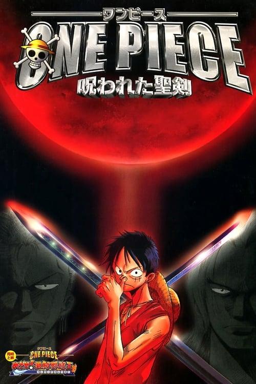 ดูหนังออนไลน์ One Piece The Movie 05 (2004) วันพีช มูฟวี่ วันดวลดาบ ต้องสาปมรณะ (ซับไทย)