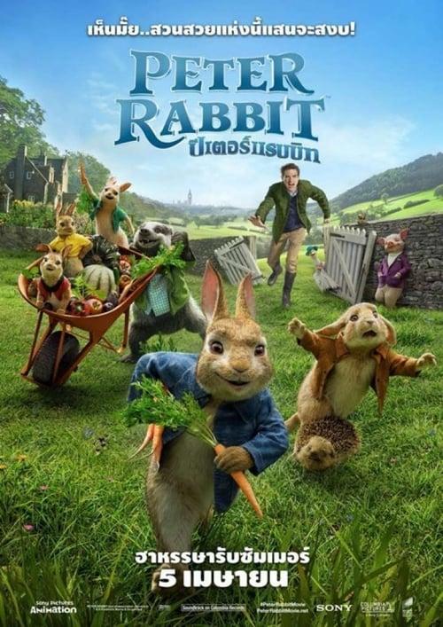 ดูหนังออนไลน์ฟรี Peter Rabbit (2018) ปีเตอร์ แรบบิท