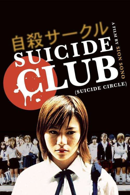 ดูหนังออนไลน์ฟรี Suicide Club (2001) วงจรอำมหิต นักเรียนพันธุ์โหด