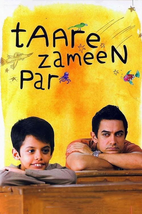 ดูหนังออนไลน์ฟรี Taare Zameen Par : Like Stars on Earth (2007)