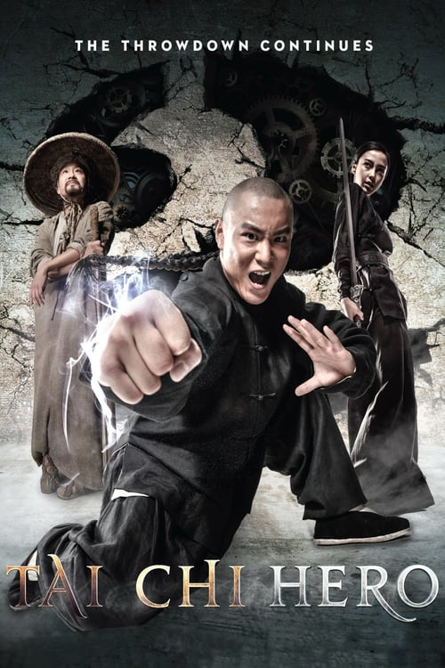 ดูหนังออนไลน์ฟรี Tai Chi Zero (2012) ไทเก๊ก หมัดเล็กเหล็กตัน 2