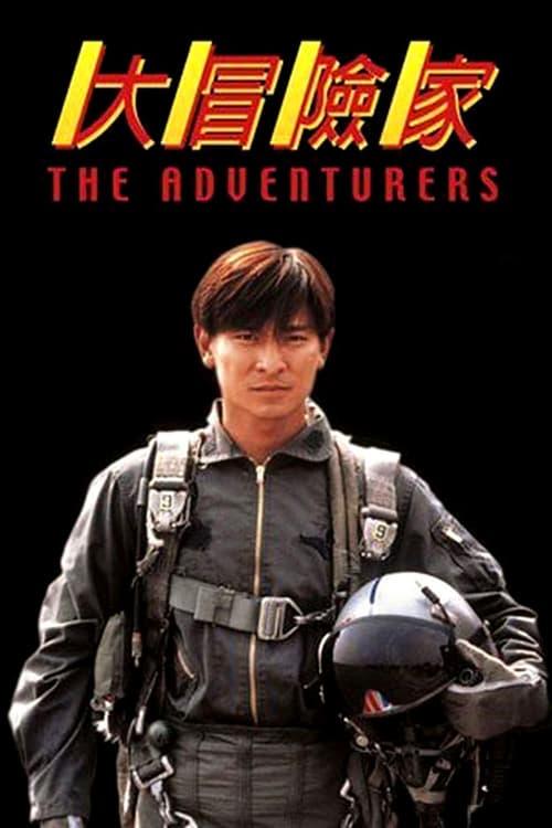 ดูหนังออนไลน์ฟรี The Adventurers (1995) แค้นทั้งโลก เพราะเธอคนเดียว