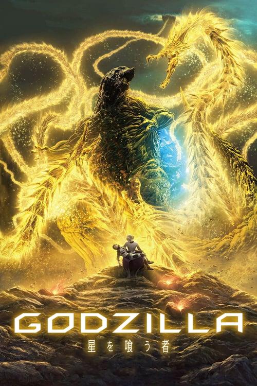 ดูหนังออนไลน์ฟรี Godzilla: The Planet Eater (2018) ก๊อดซิลล่า จอมเขมือบโลก