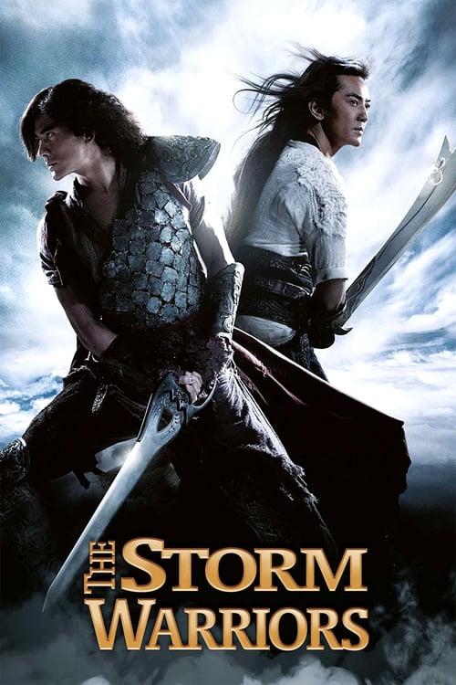 ดูหนังออนไลน์ฟรี The Storm Warriors 2 (2009) ฟงอวิ๋น ขี่พายุทะลุฟ้า 2