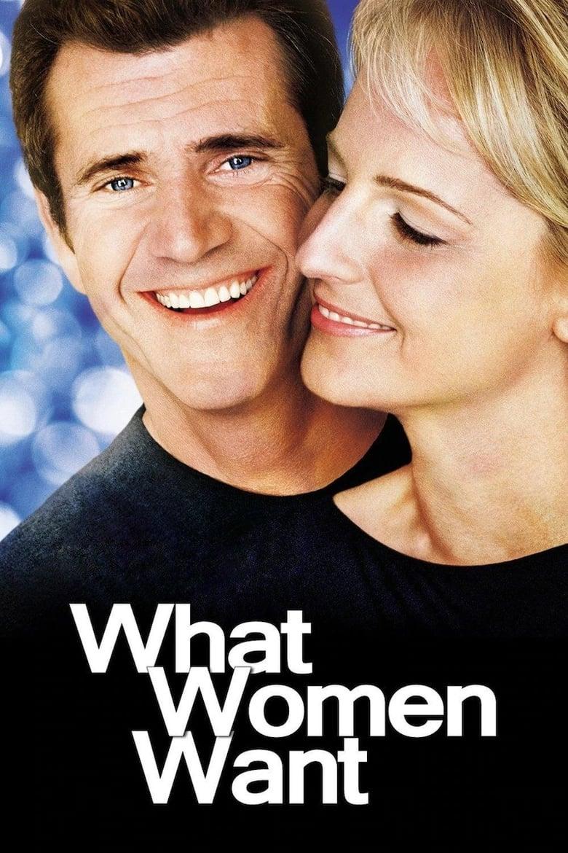 ดูหนังออนไลน์ฟรี What Women Want (2000) ผมรู้นะ คุณคิดอะไร