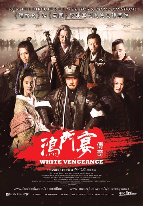 ดูหนังออนไลน์ฟรี White Vengeance (2011) ฌ้อปาอ๋อง ศึกแผ่นดินไม่สิ้นแค้น