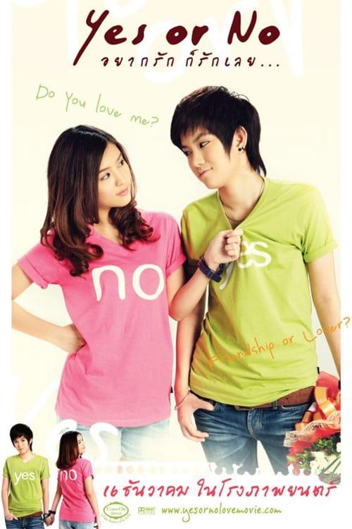 ดูหนังออนไลน์ฟรี Yes or No (2010) อยากรัก ก็รักเลย