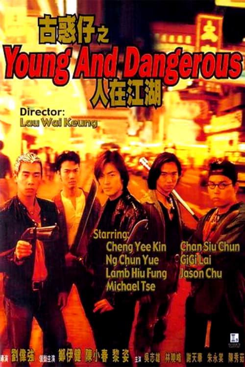 ดูหนังออนไลน์ฟรี Young and Dangerous (1996) กู๋หว่าไจ๋ มังกรฟัดโลก ภาค1