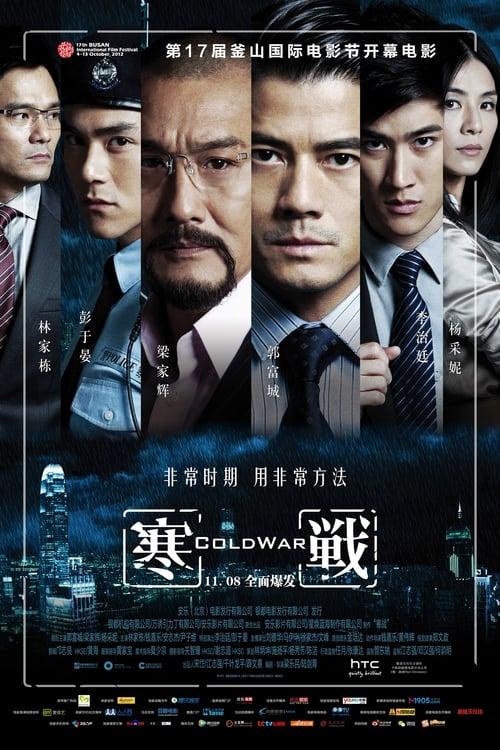 ดูหนังออนไลน์ฟรี Cold War (2012) 2 คมล่าถล่มเมือง