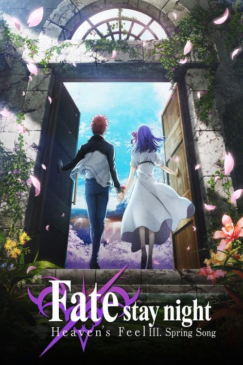 ดูหนังออนไลน์ฟรี Fate Stay Night Heavens Feel 3 (2020) เฟด สเตย์ ไนท์ เฮเว่น ฟีล 3