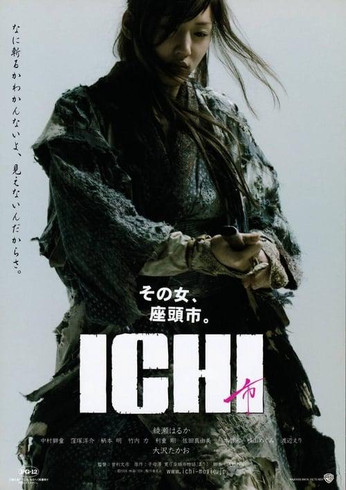 ดูหนังออนไลน์ฟรี ICHI (2008) อิชิ ดาบเด็ดเดี่ยว ซามูไรสาวตาบอด