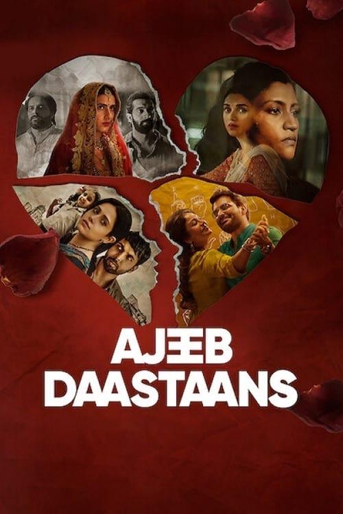 ดูหนังออนไลน์ [NETFLIX] Ajeeb Daastaans (2021) ส่วนเกิน