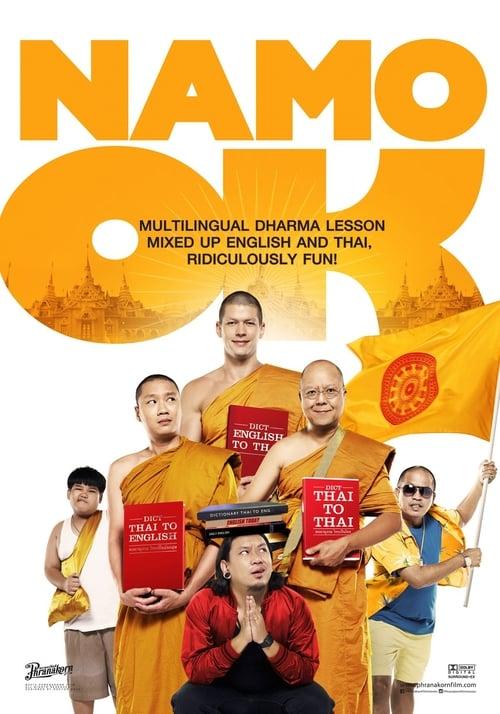 ดูหนังออนไลน์ฟรี Namo OK (2014) นะโม OK