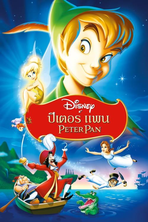 ดูหนังออนไลน์ฟรี Peter Pan (1953) ปีเตอร์ แพน