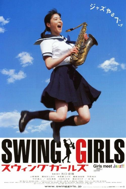 ดูหนังออนไลน์ฟรี Swing Girls (2004) สาวสวิง กลิ้งยกแก๊งค์