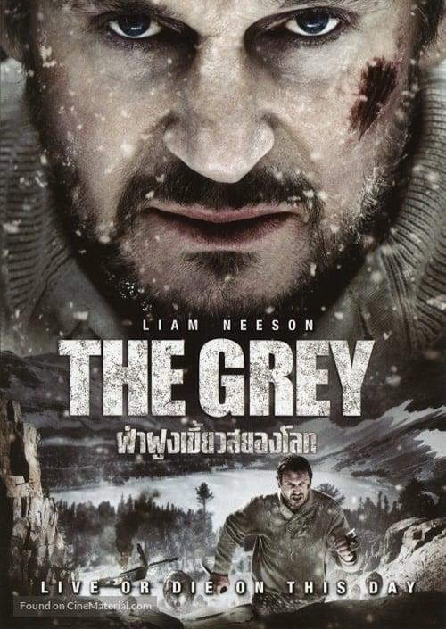 ดูหนังออนไลน์ฟรี The Grey (2011) ฝ่าฝูงเขี้ยวสยองโลก