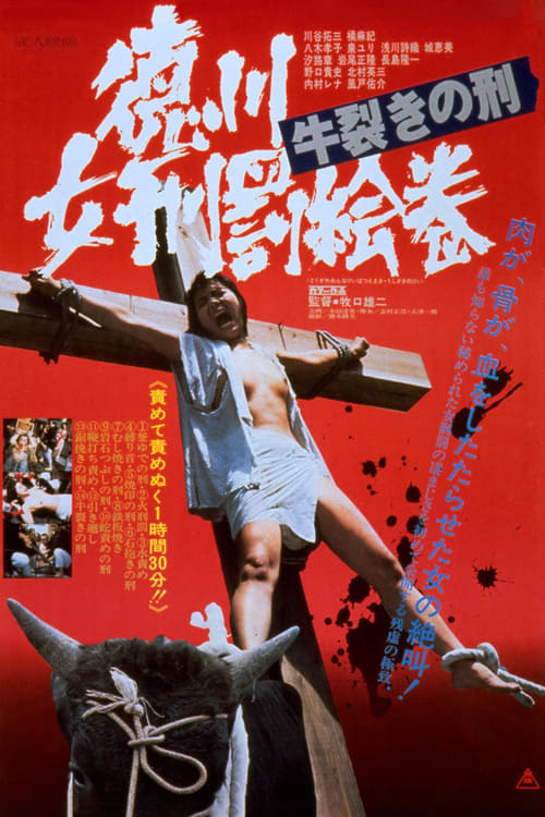 ดูหนังออนไลน์ฟรี Tokugawa onna keibatsu-emaki Ushi-zaki no kei (1976)